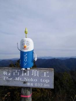 納古山 (1).jpg