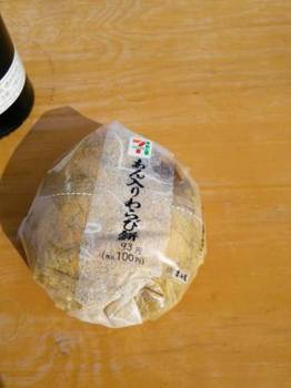 納古山 (2).jpg